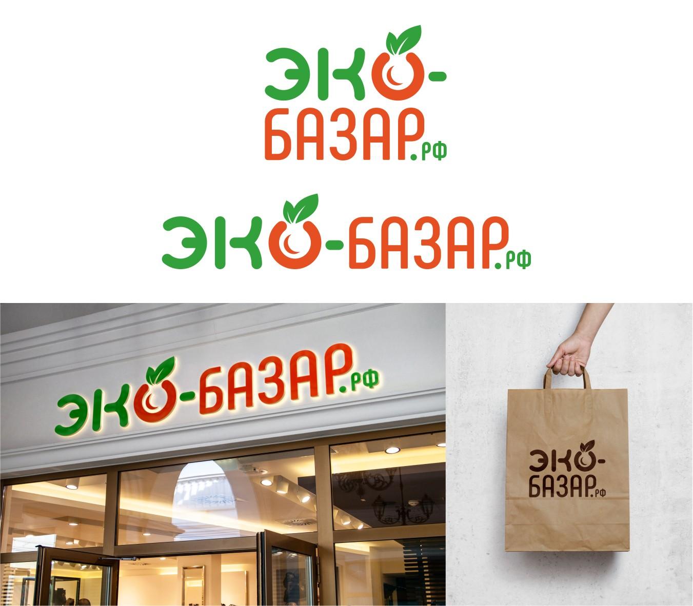 Логотип компании натуральных (фермерских) продуктов фото f_046594158eabe5d8.jpg