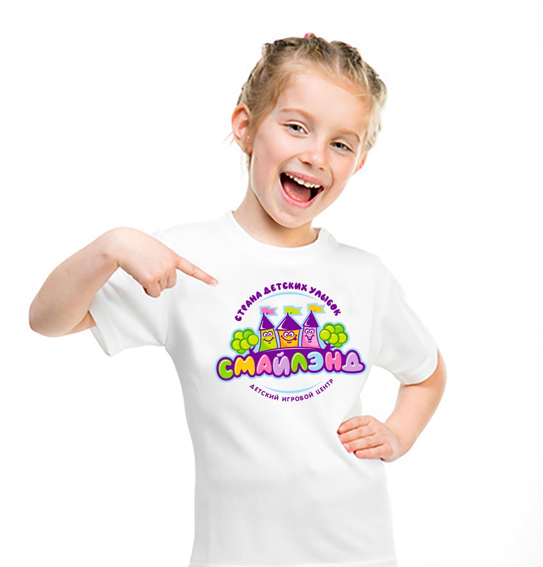 Логотип, стиль для детского игрового центра. фото f_0635a3f5e1ca18b3.jpg