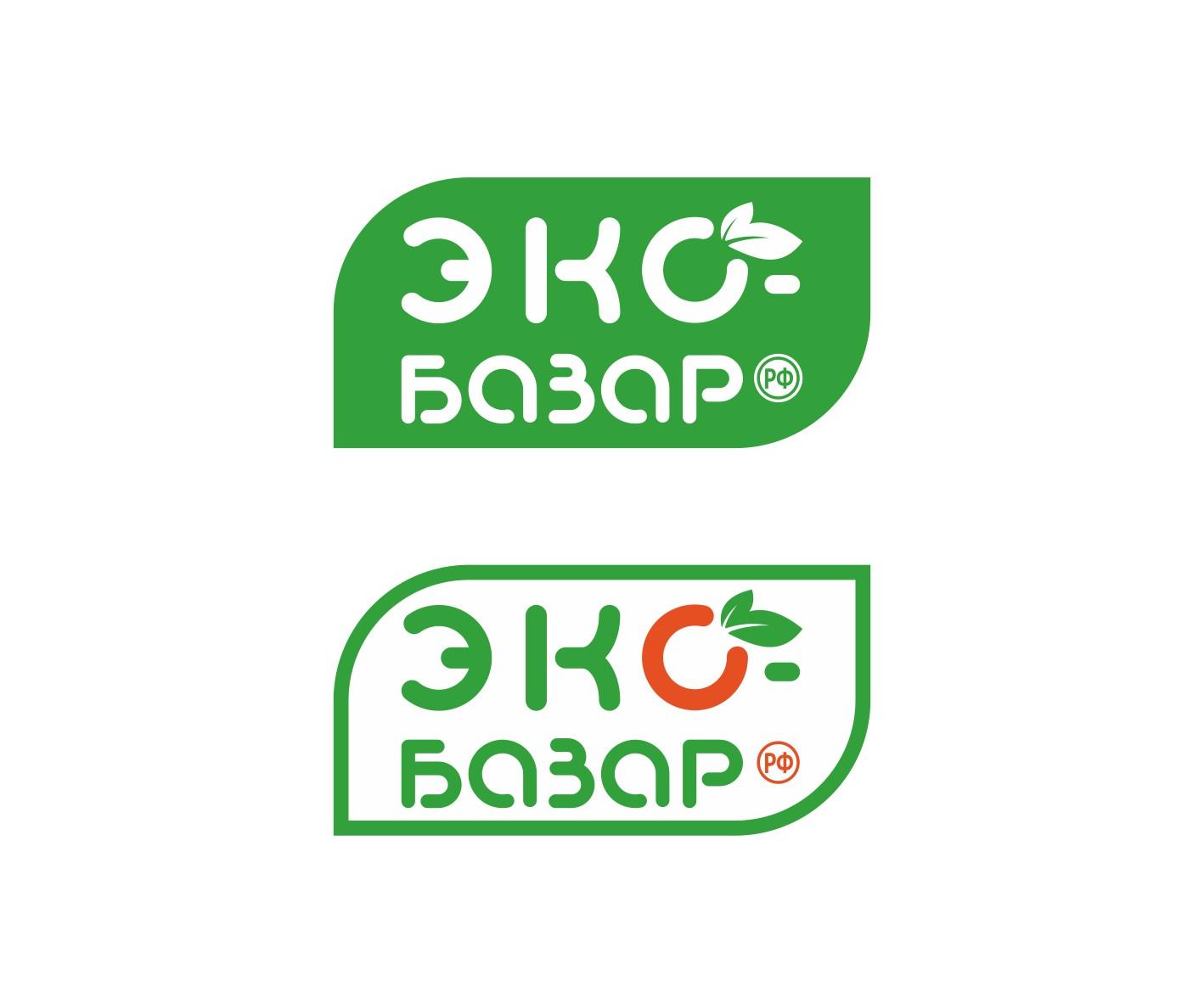 Логотип компании натуральных (фермерских) продуктов фото f_08959413b33354af.jpg