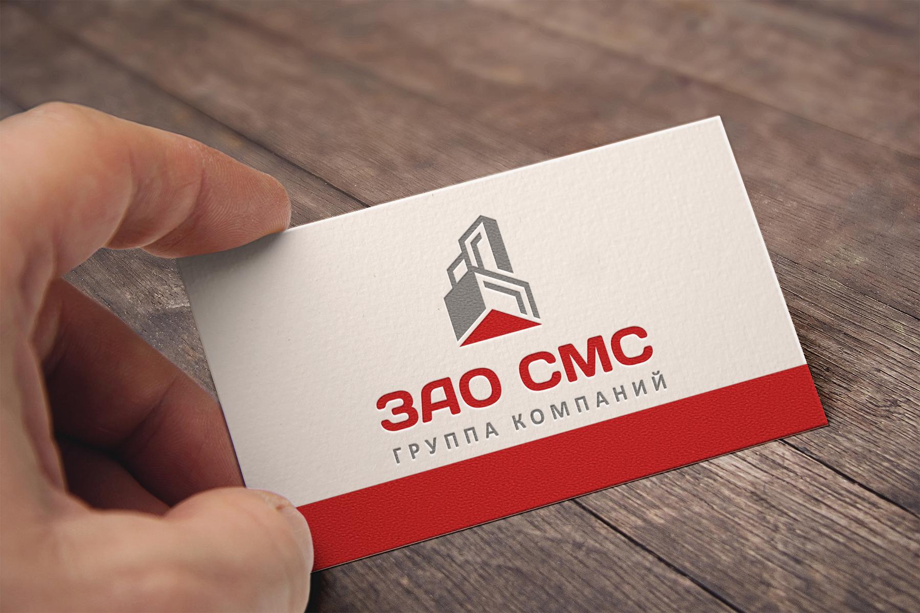 Дизайнер для разработки Логотипа для организации !СРОЧНО! фото f_0945a26deea4b01c.jpg