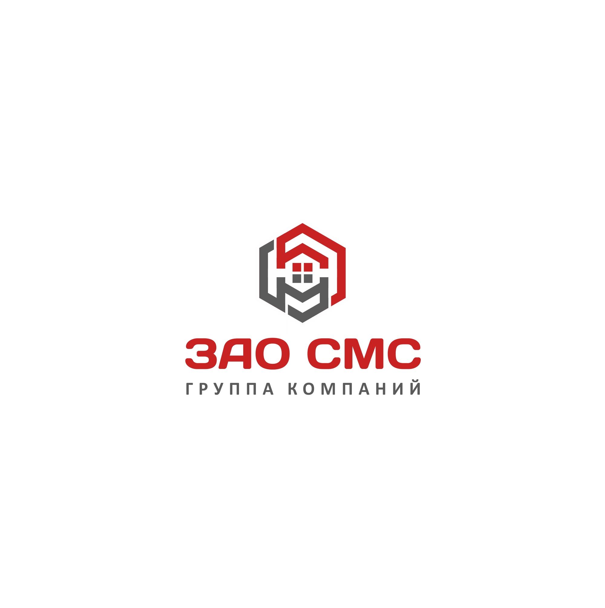 Дизайнер для разработки Логотипа для организации !СРОЧНО! фото f_1345a26edd43c090.jpg