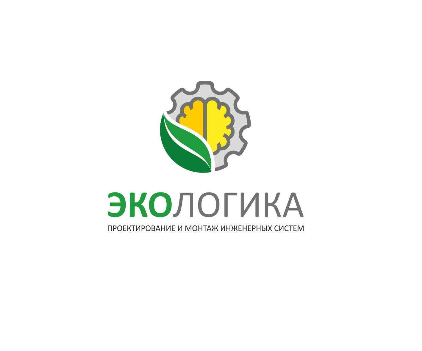 Логотип ЭКОЛОГИКА фото f_1805937e3f2e4384.jpg