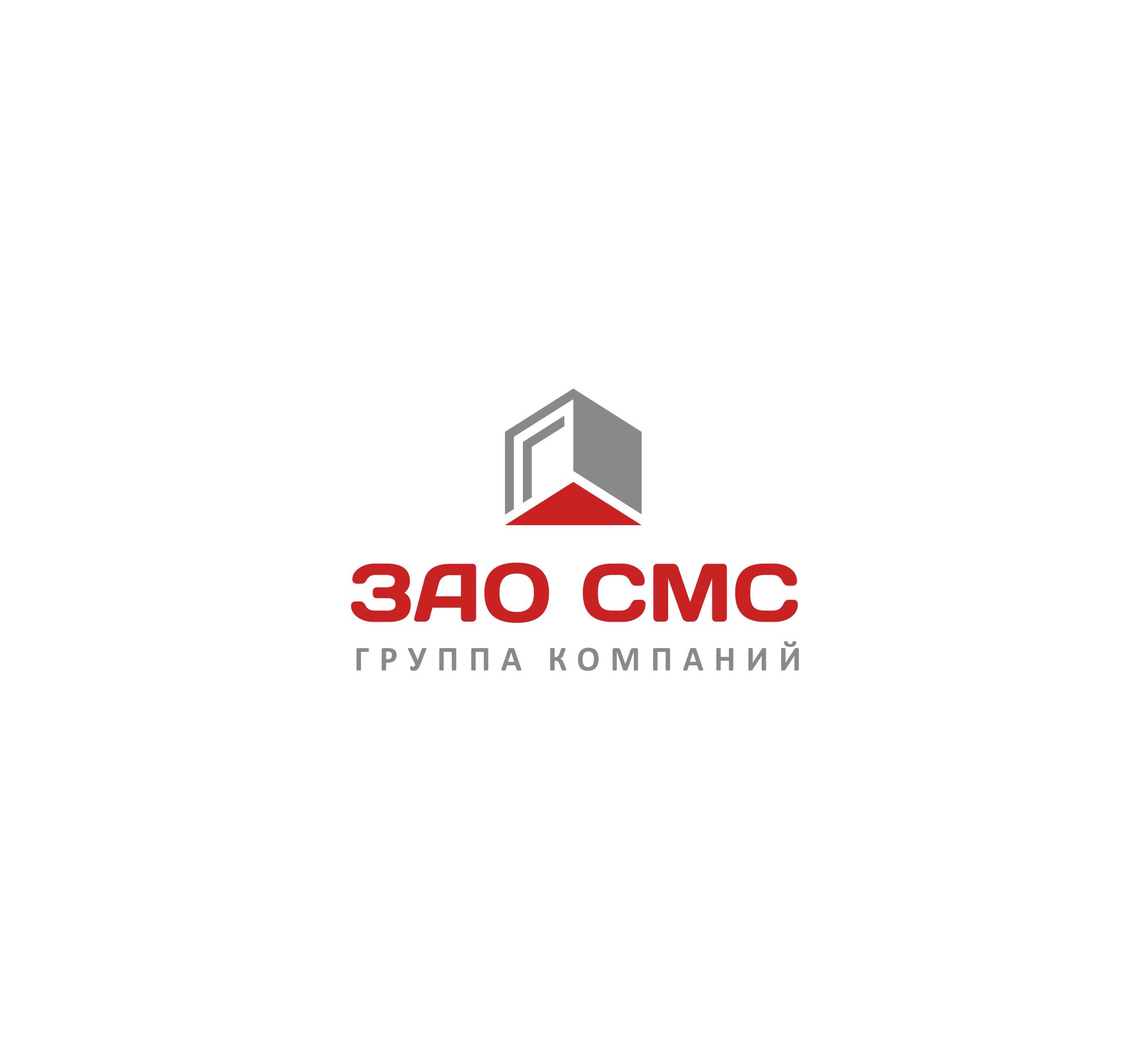 Дизайнер для разработки Логотипа для организации !СРОЧНО! фото f_1845a26e1bc6cc14.png