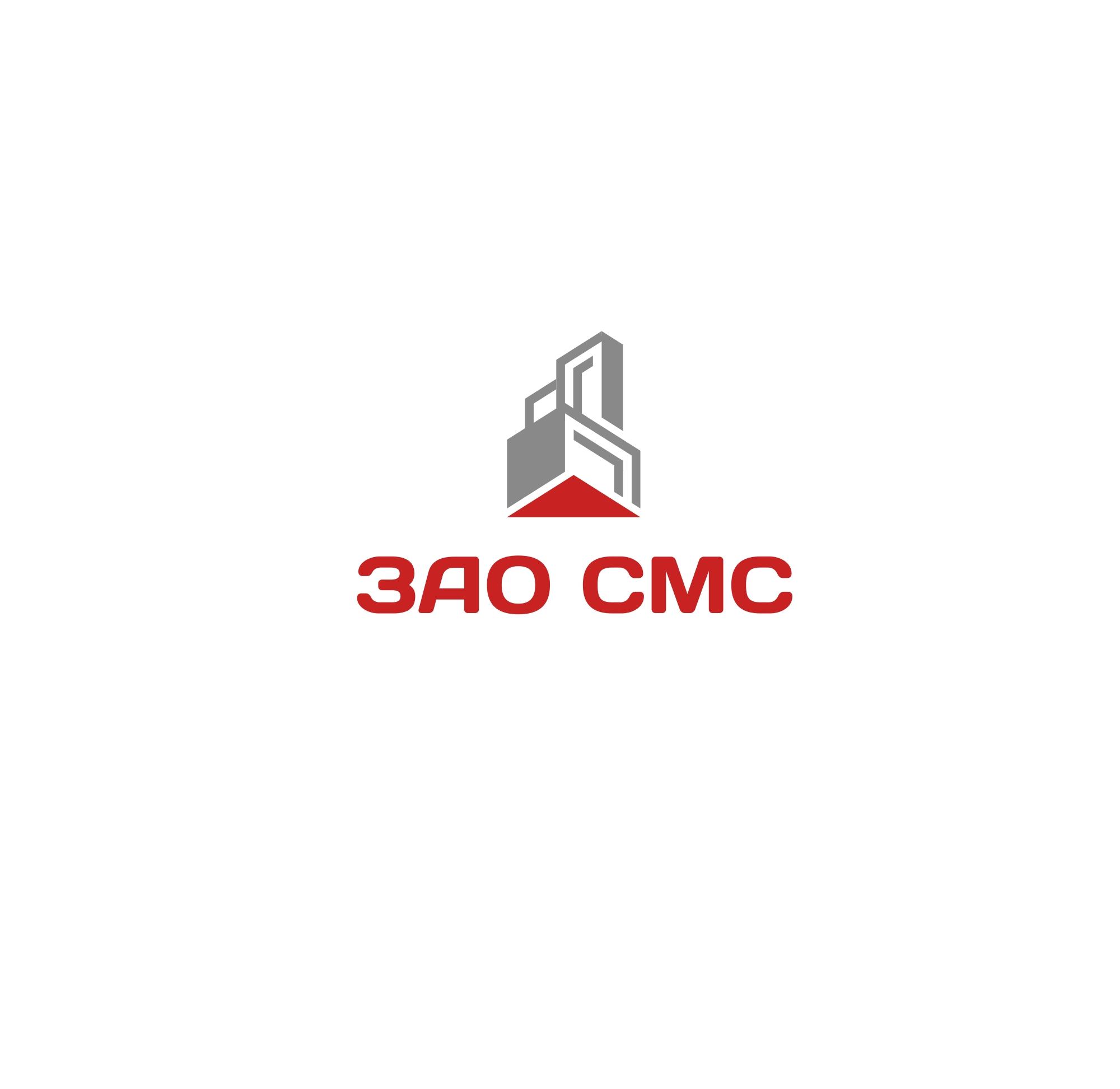 Дизайнер для разработки Логотипа для организации !СРОЧНО! фото f_1935a26dbe9c2a0b.jpg