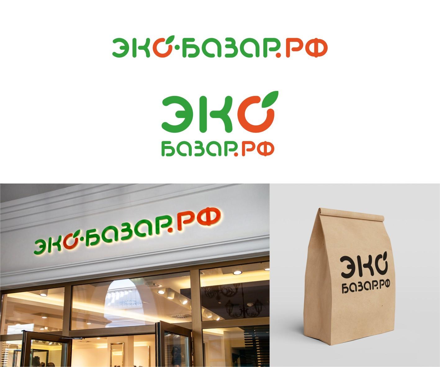 Логотип компании натуральных (фермерских) продуктов фото f_2095941261ac8961.jpg