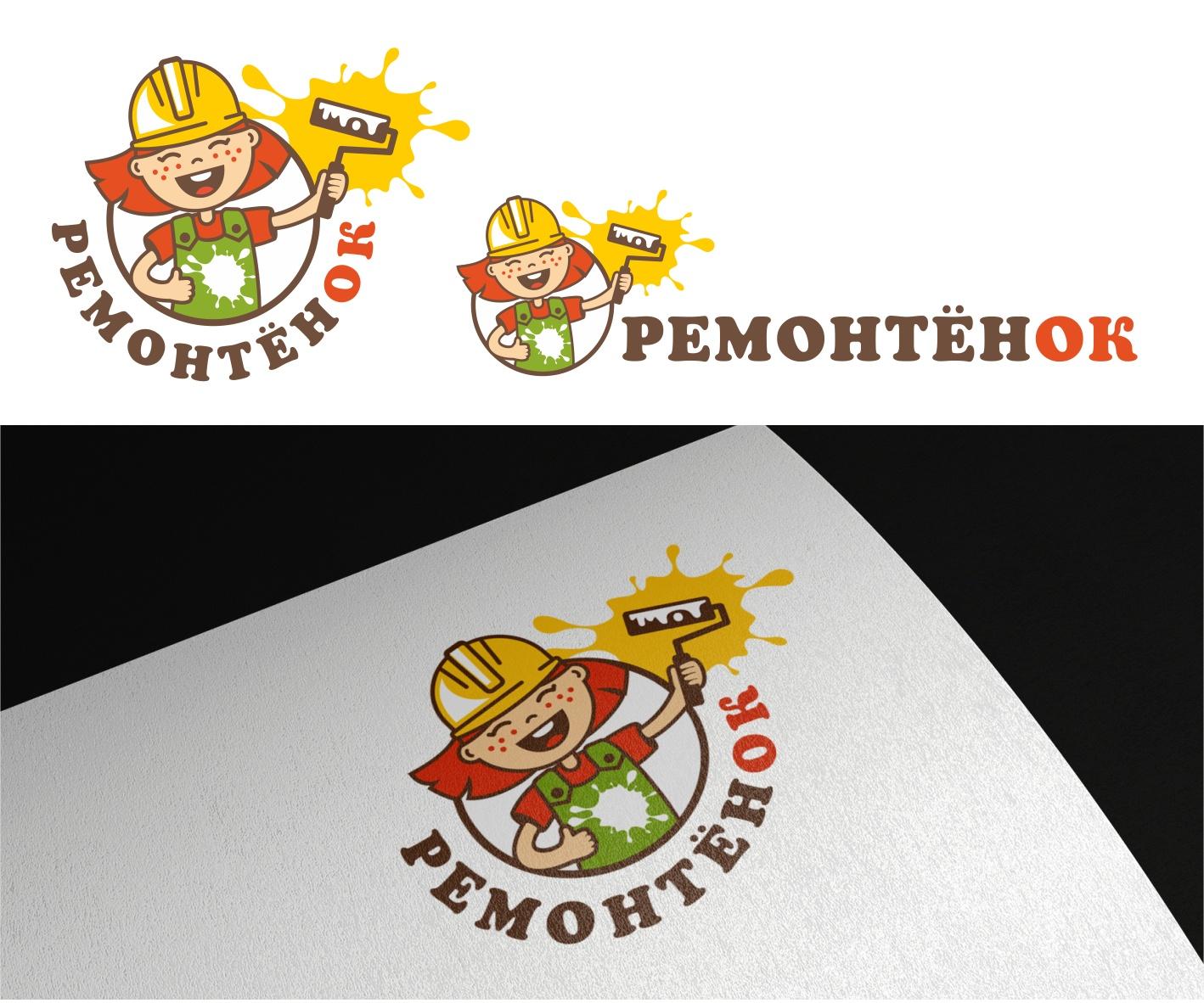 Ремонтёнок: логотип + брэндбук + фирменный стиль фото f_2555956de7e9bab2.jpg