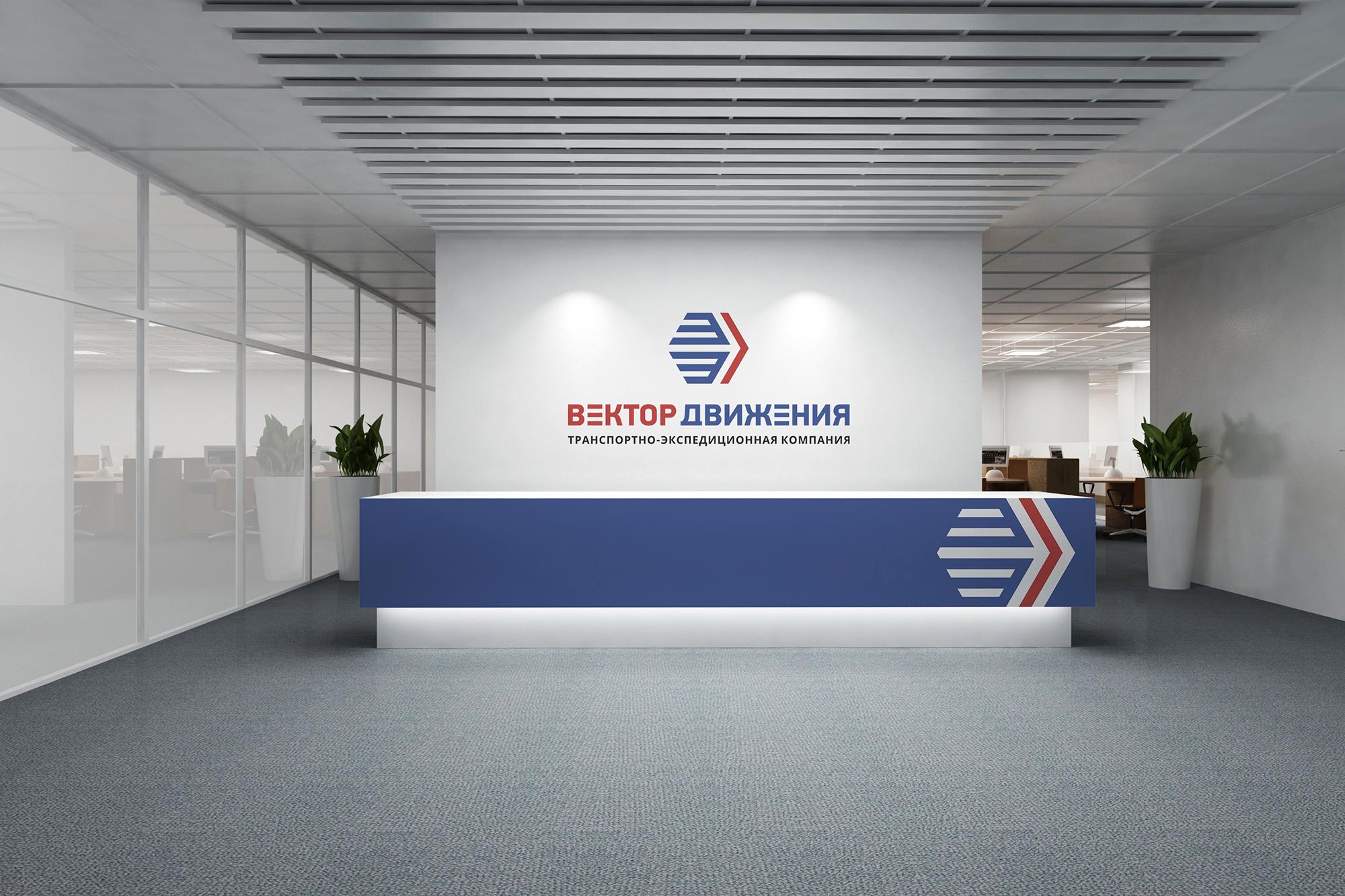 Разработка логотипа фото f_3275c2f37925b8c3.jpg