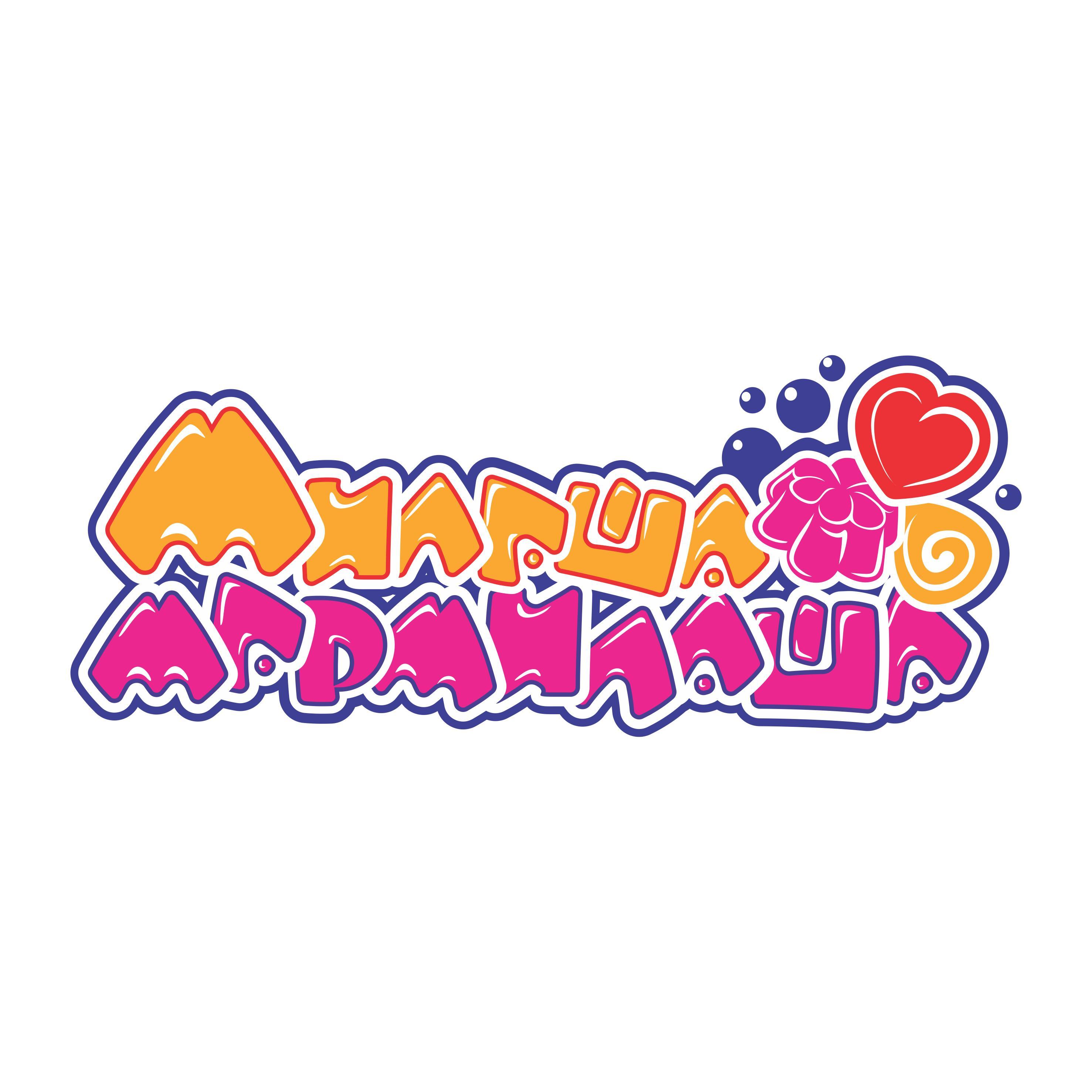 """Логотип для товарного знака """"Милаша-Мармилаша"""" фото f_3285877b239ae96c.jpg"""
