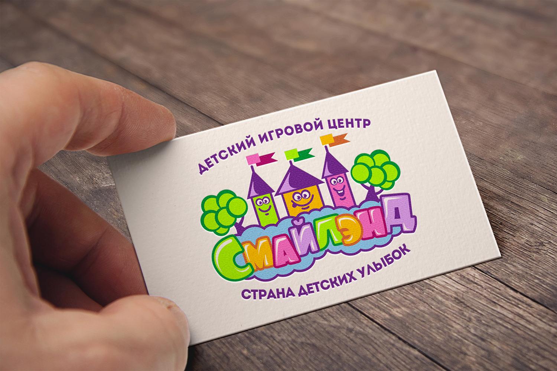 Логотип, стиль для детского игрового центра. фото f_3625a3dad66090d9.jpg