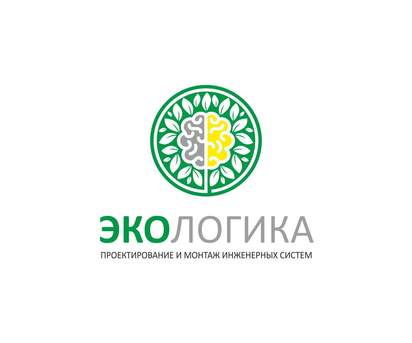 Логотип ЭКОЛОГИКА фото f_38059370aff8ffa2.jpg