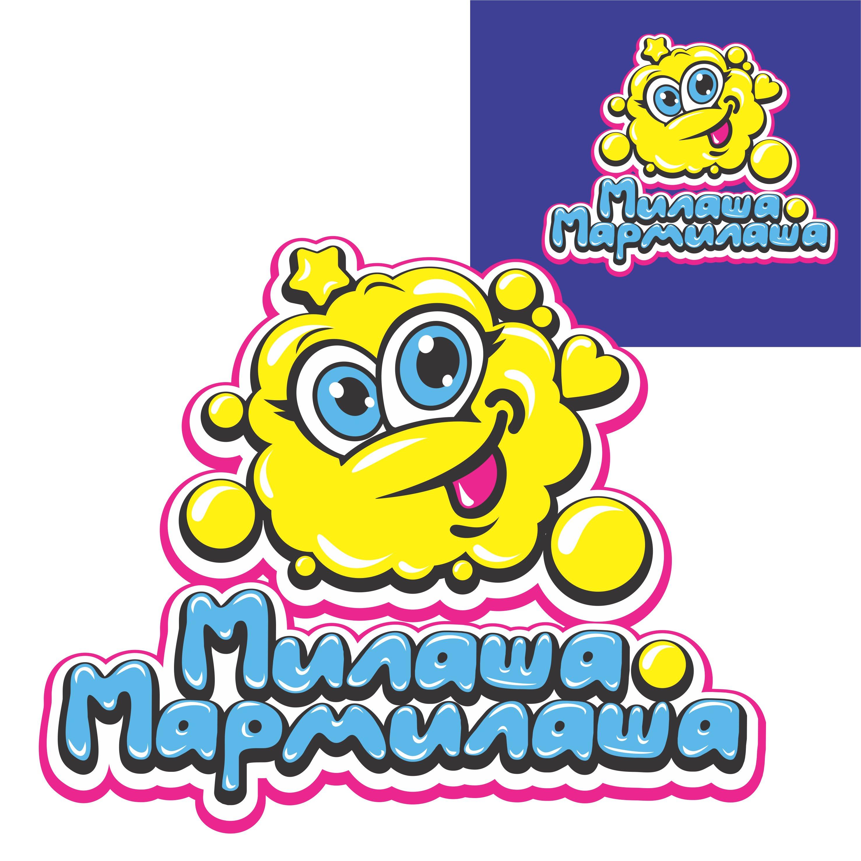 """Логотип для товарного знака """"Милаша-Мармилаша"""" фото f_460587cccbe106e7.jpg"""