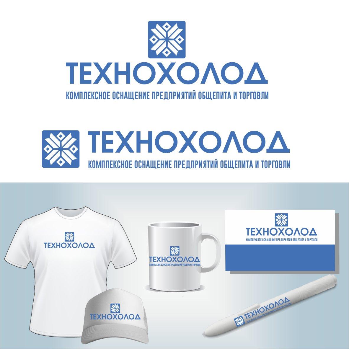 Логотип фото f_46858733017b7314.jpg