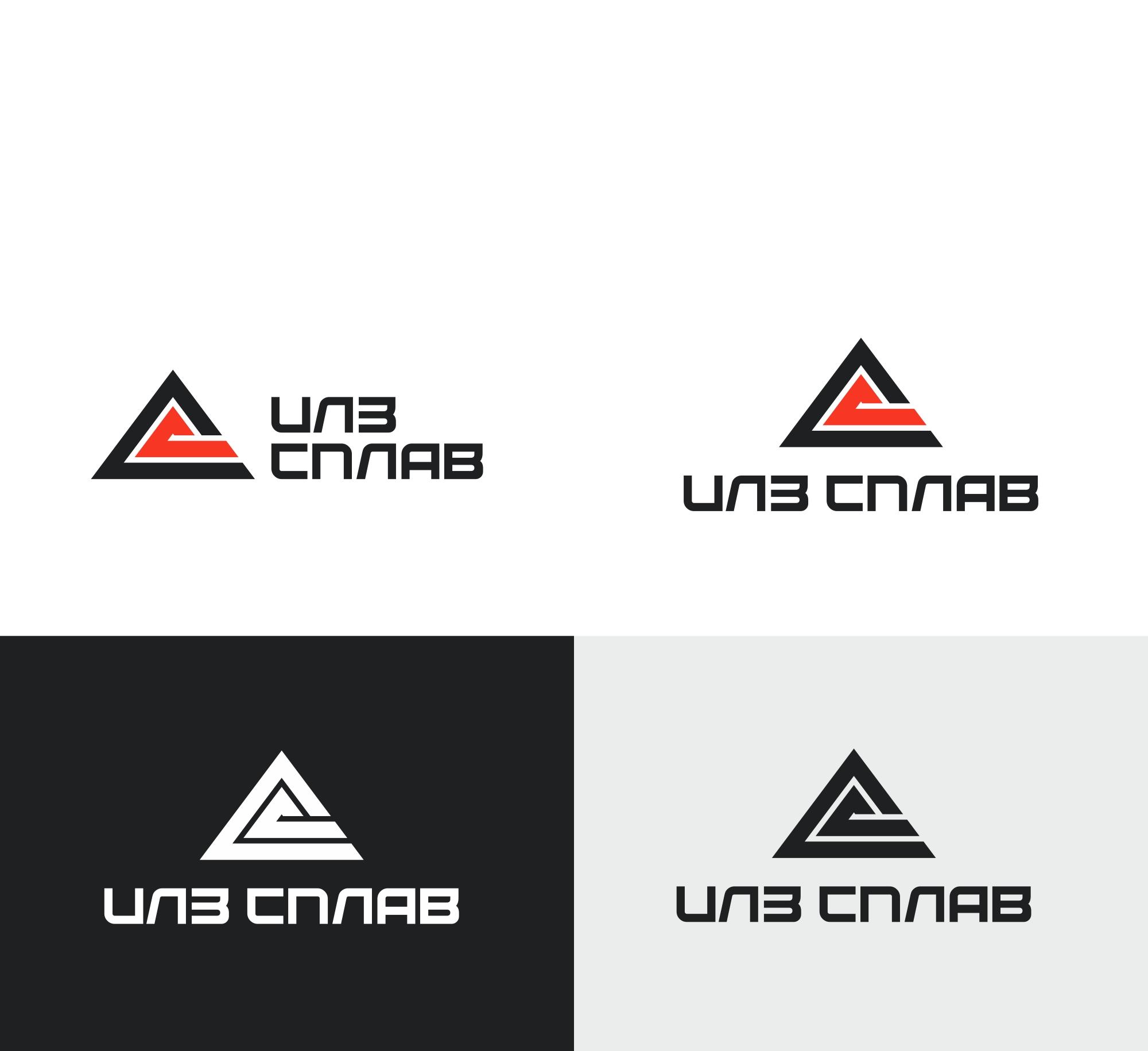 Разработать логотип для литейного завода фото f_5045afbfd9284353.jpg