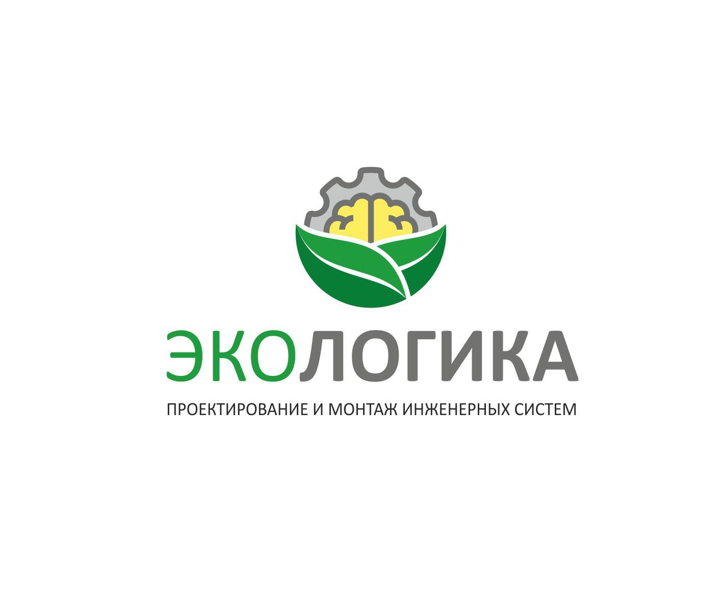 Логотип ЭКОЛОГИКА фото f_5145937e4657a7e4.jpg