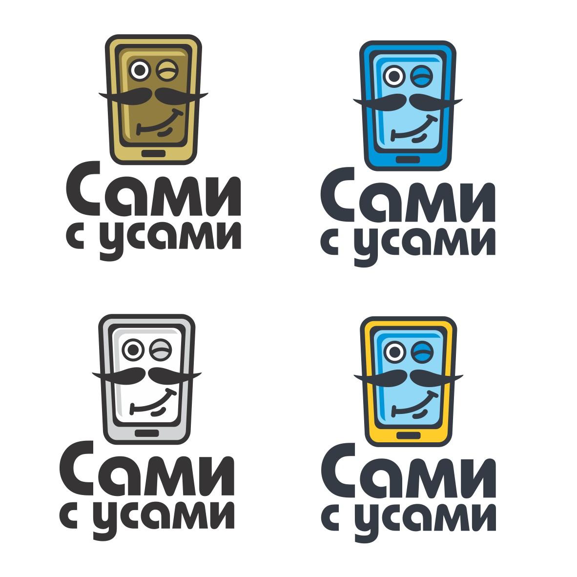 Разработка Логотипа 6 000 руб. фото f_53458f76e2daee35.jpg