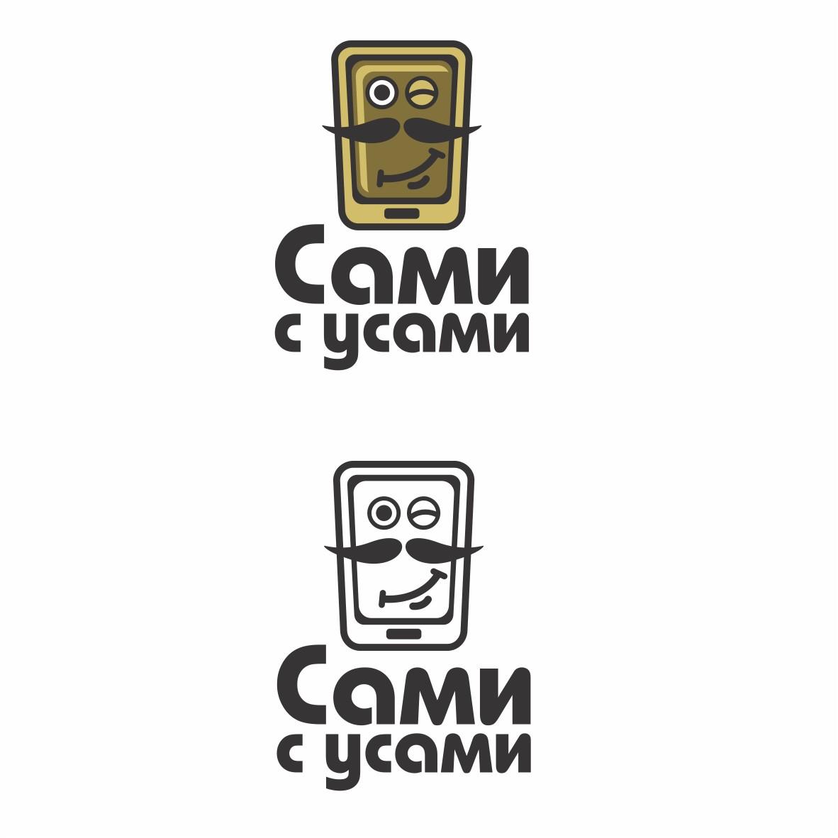 Разработка Логотипа 6 000 руб. фото f_53958f7511c96bd5.jpg