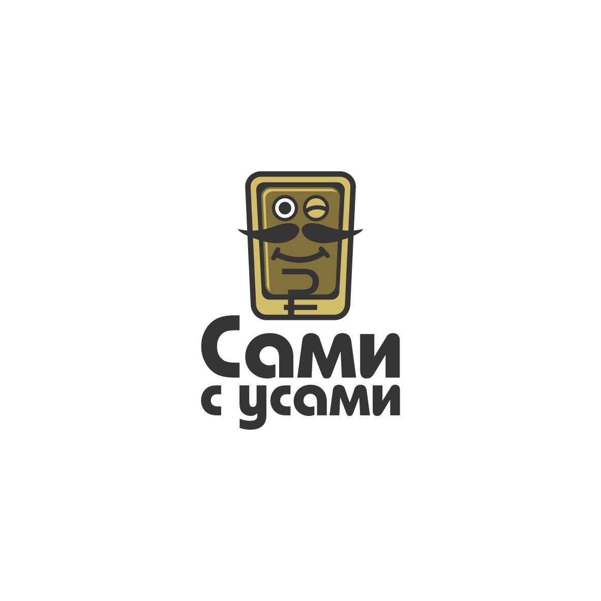 Разработка Логотипа 6 000 руб. фото f_54658f7591cd9c13.jpg