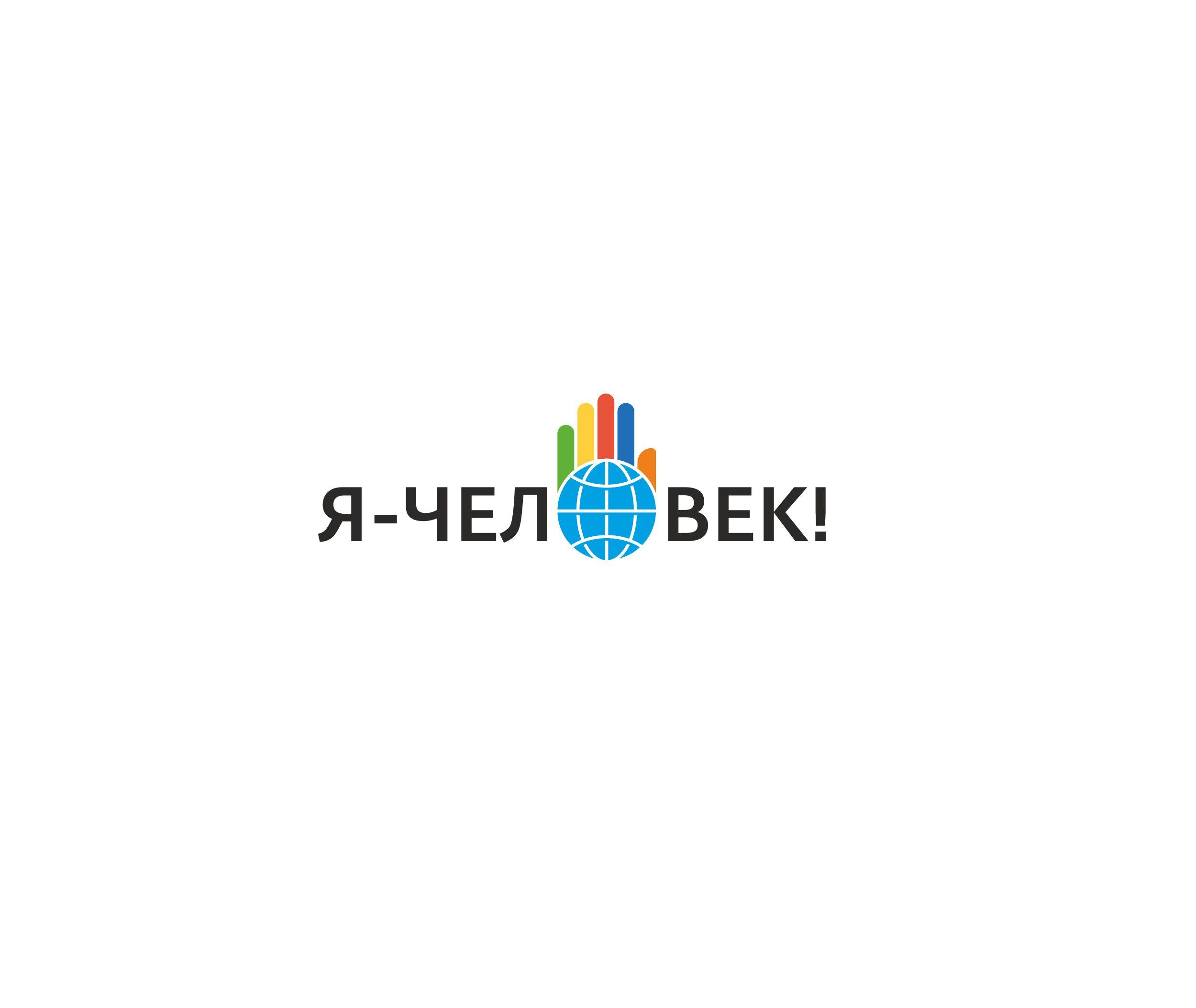 Конкурс на создание логотипа фото f_5645d23e5db75319.jpg