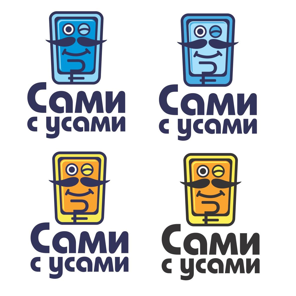 Разработка Логотипа 6 000 руб. фото f_58258f76e3f1aea7.jpg