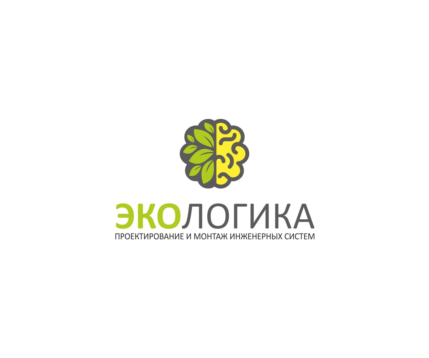 Логотип ЭКОЛОГИКА фото f_586593710fe31dcd.jpg