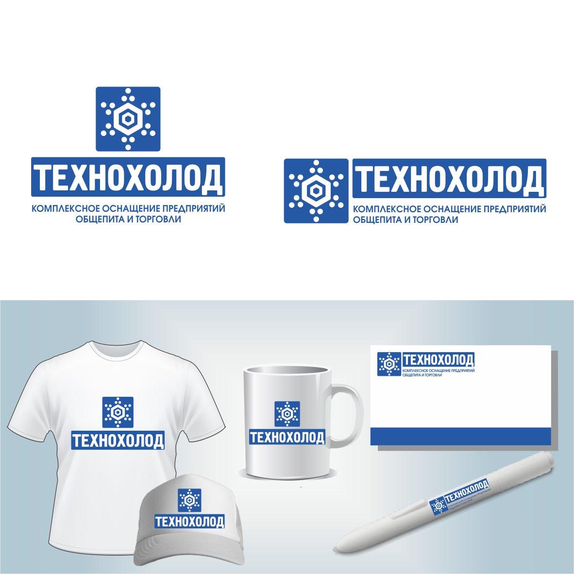 Логотип фото f_5955873be2c41cd6.jpg
