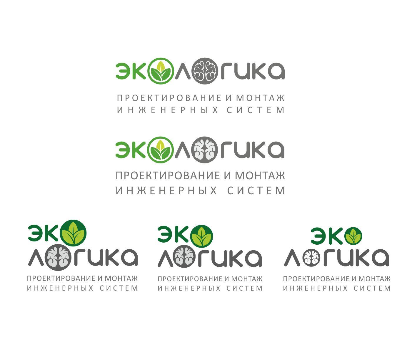 Логотип ЭКОЛОГИКА фото f_644593ee4a56d7b3.jpg