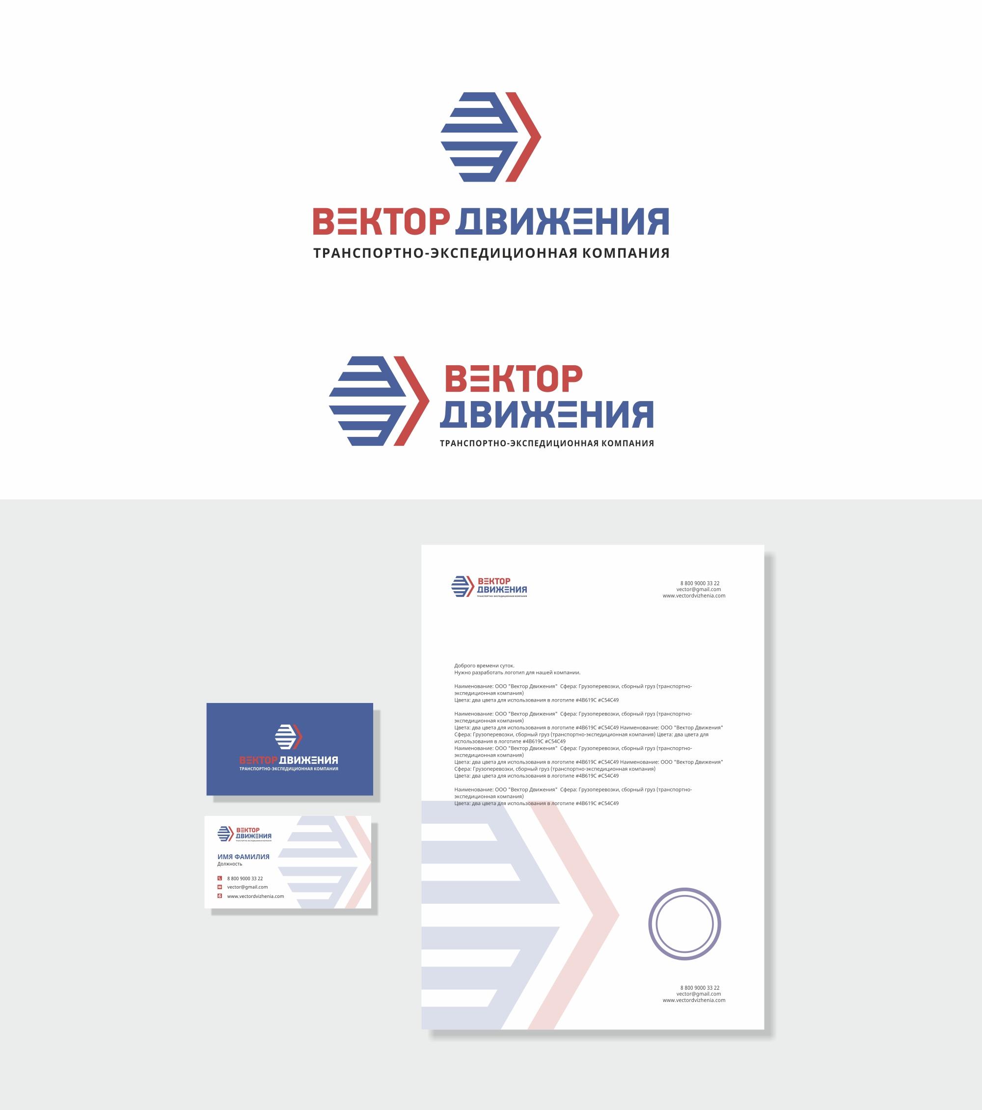 Разработка логотипа фото f_7015c2f376c31199.jpg