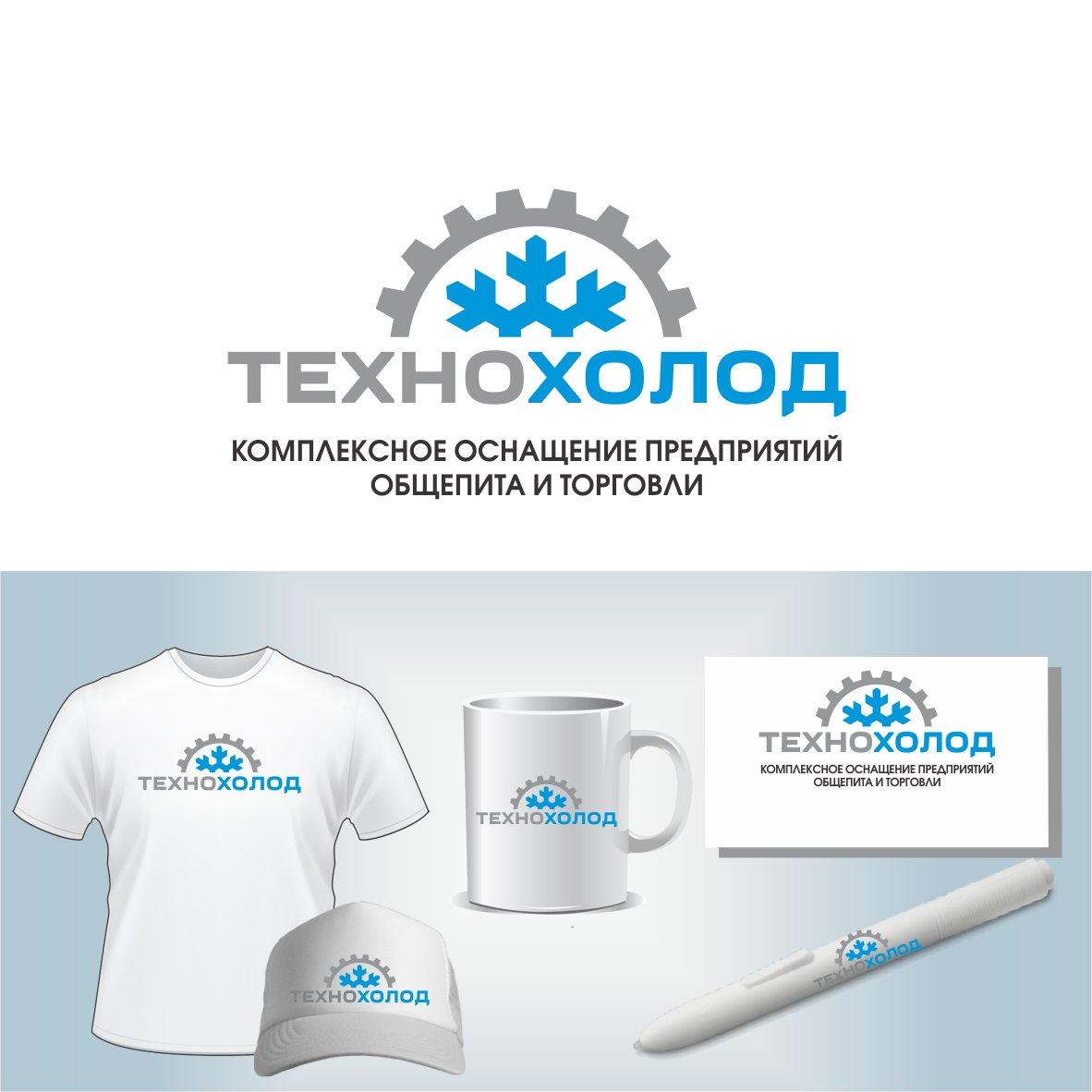 Логотип фото f_74158733e6312aaf.jpg
