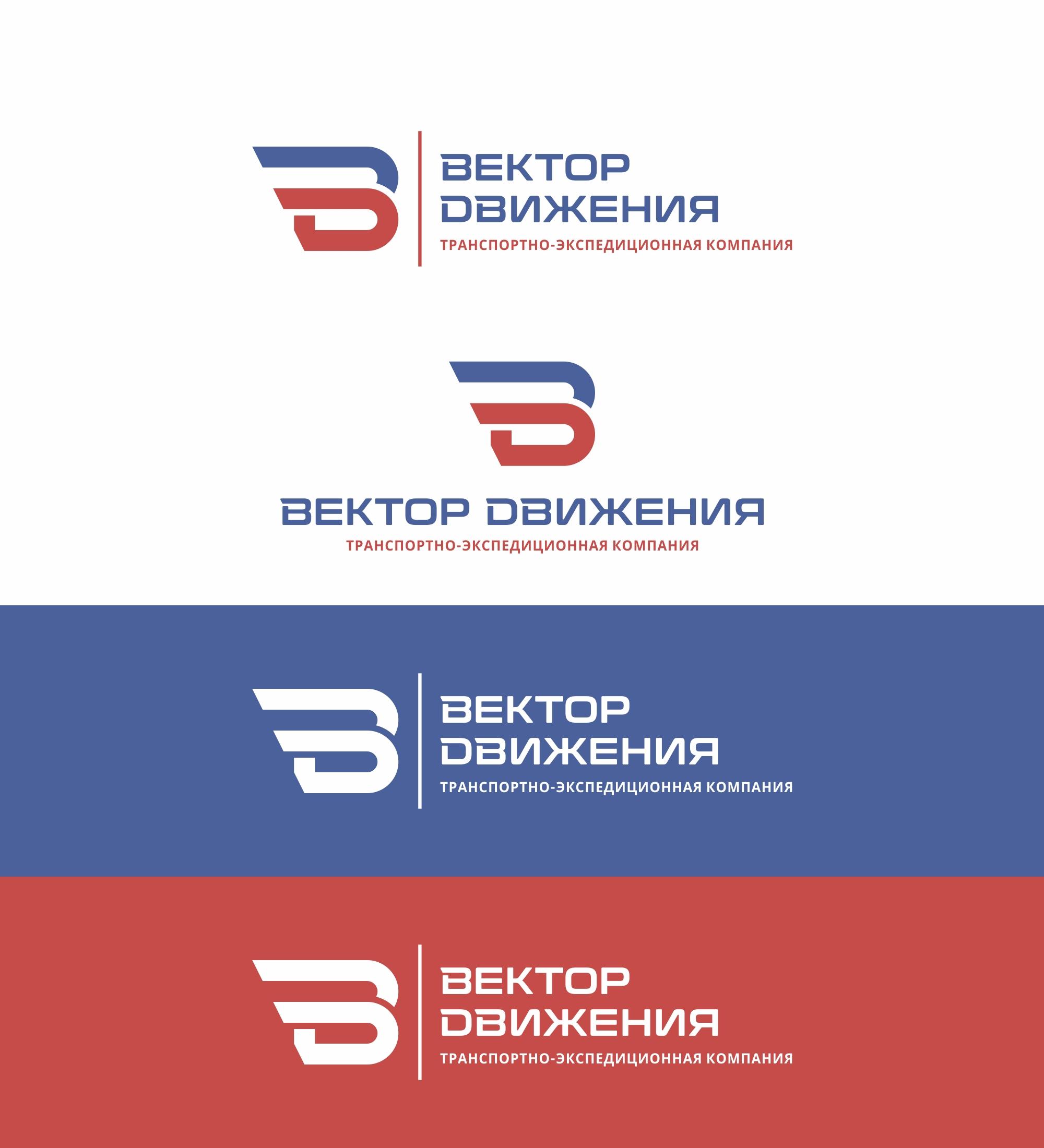 Разработка логотипа фото f_7505c3259b5da8e3.jpg