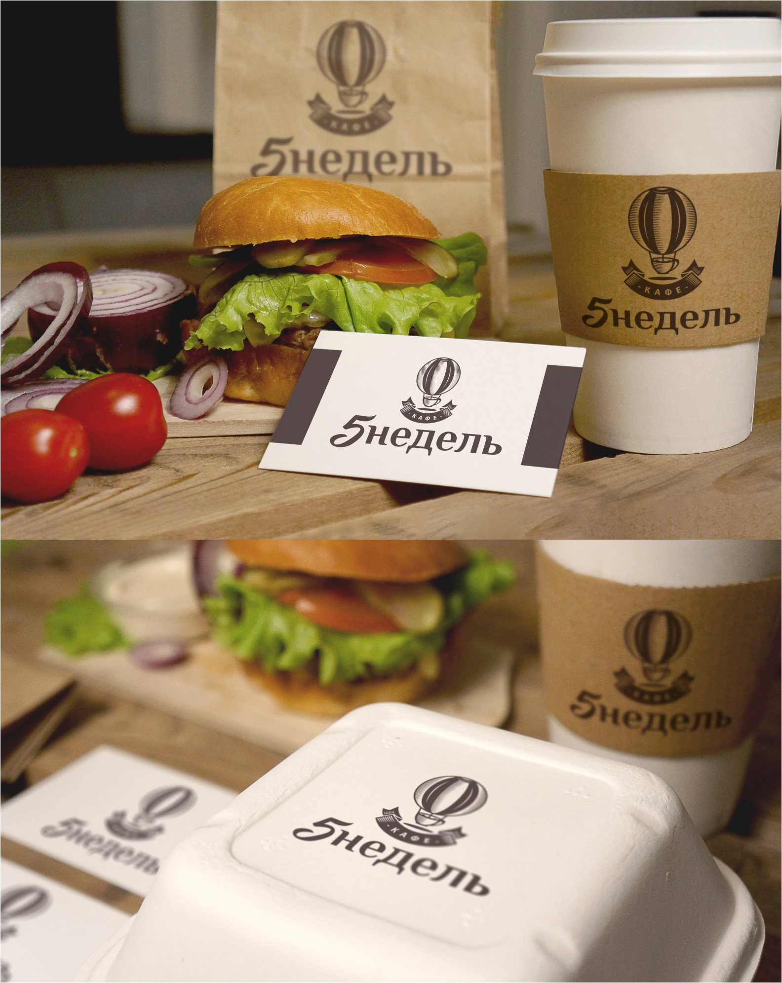 Логотип для кафе фото f_78459b04b1b7ab46.jpg