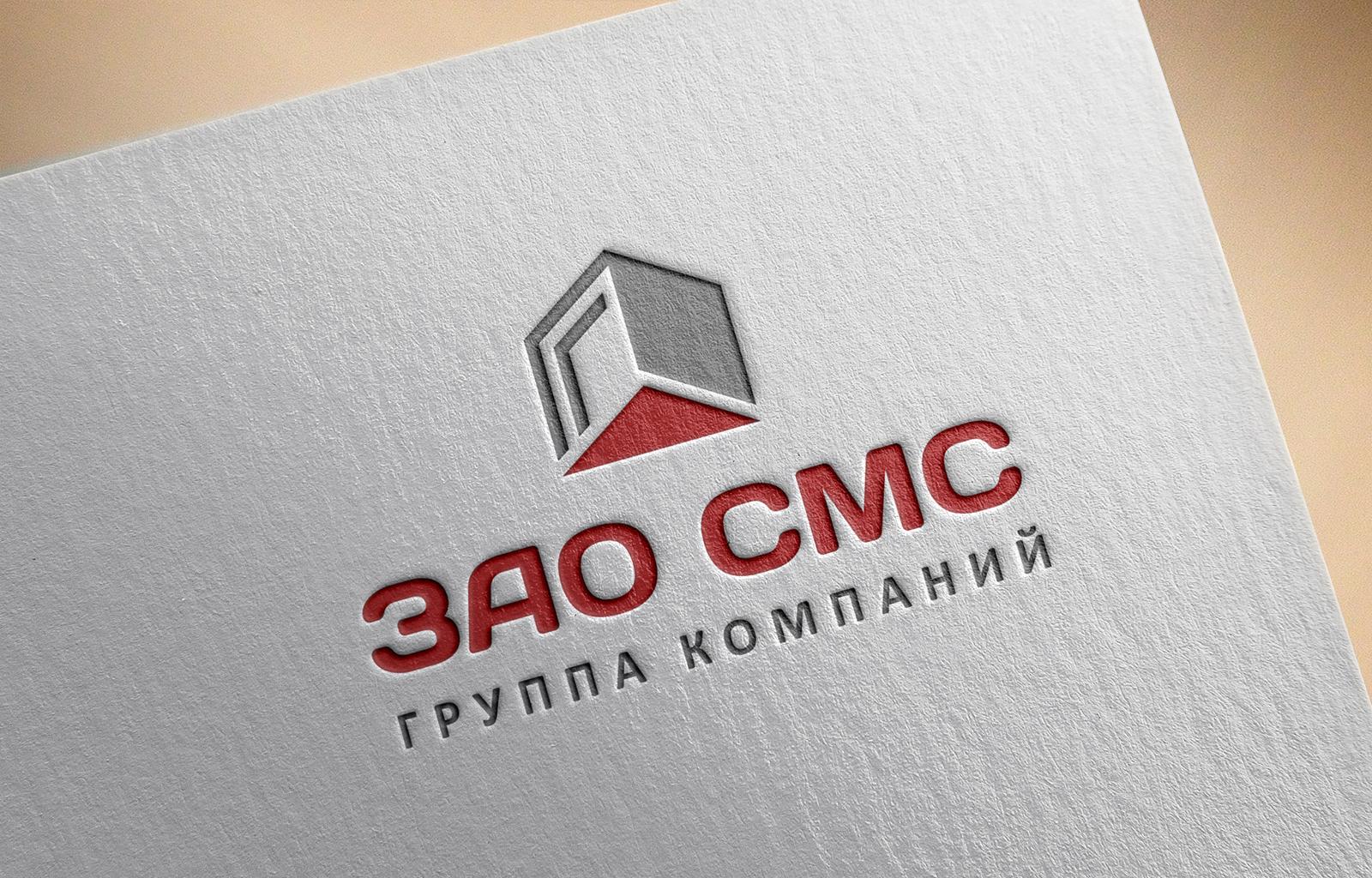 Дизайнер для разработки Логотипа для организации !СРОЧНО! фото f_8285a26e1ce9ea9c.jpg