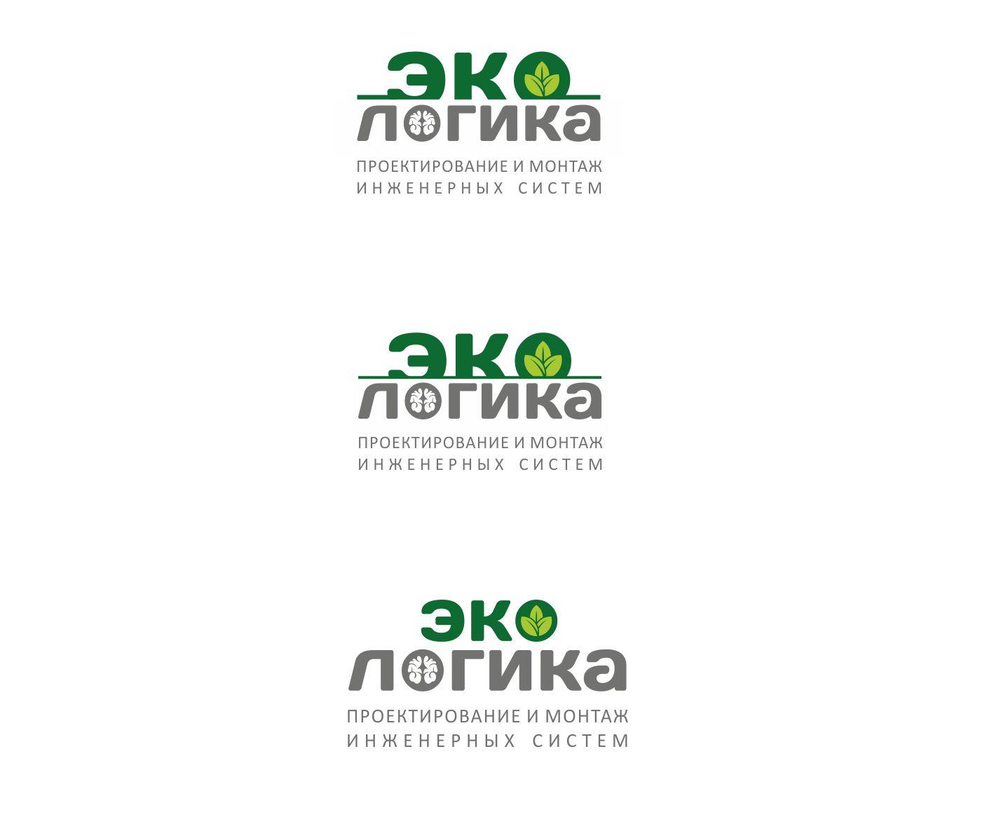 Логотип ЭКОЛОГИКА фото f_832593ed4d5a3b44.jpg