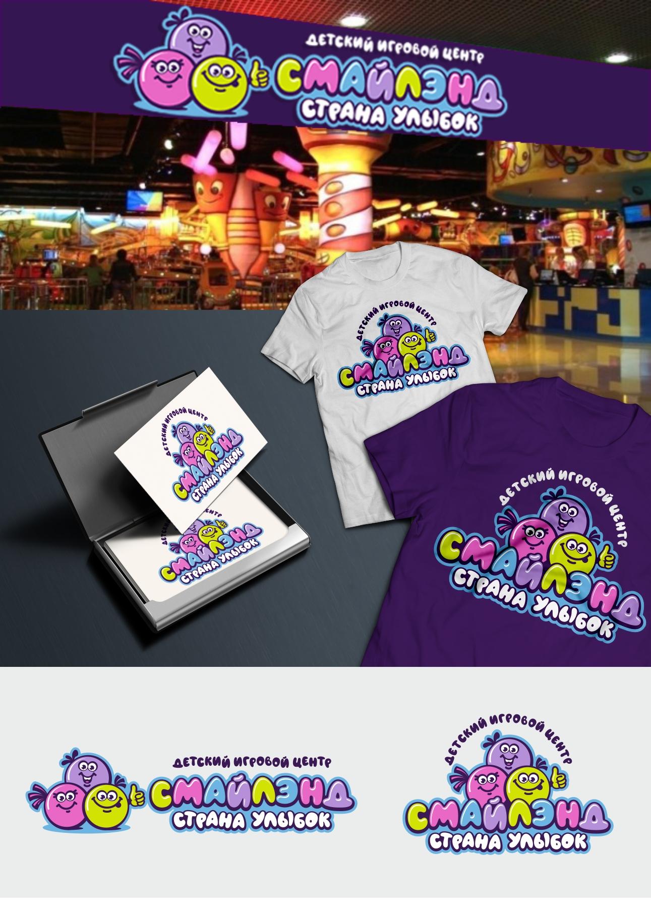 Логотип, стиль для детского игрового центра. фото f_8325a41b5aebd649.jpg