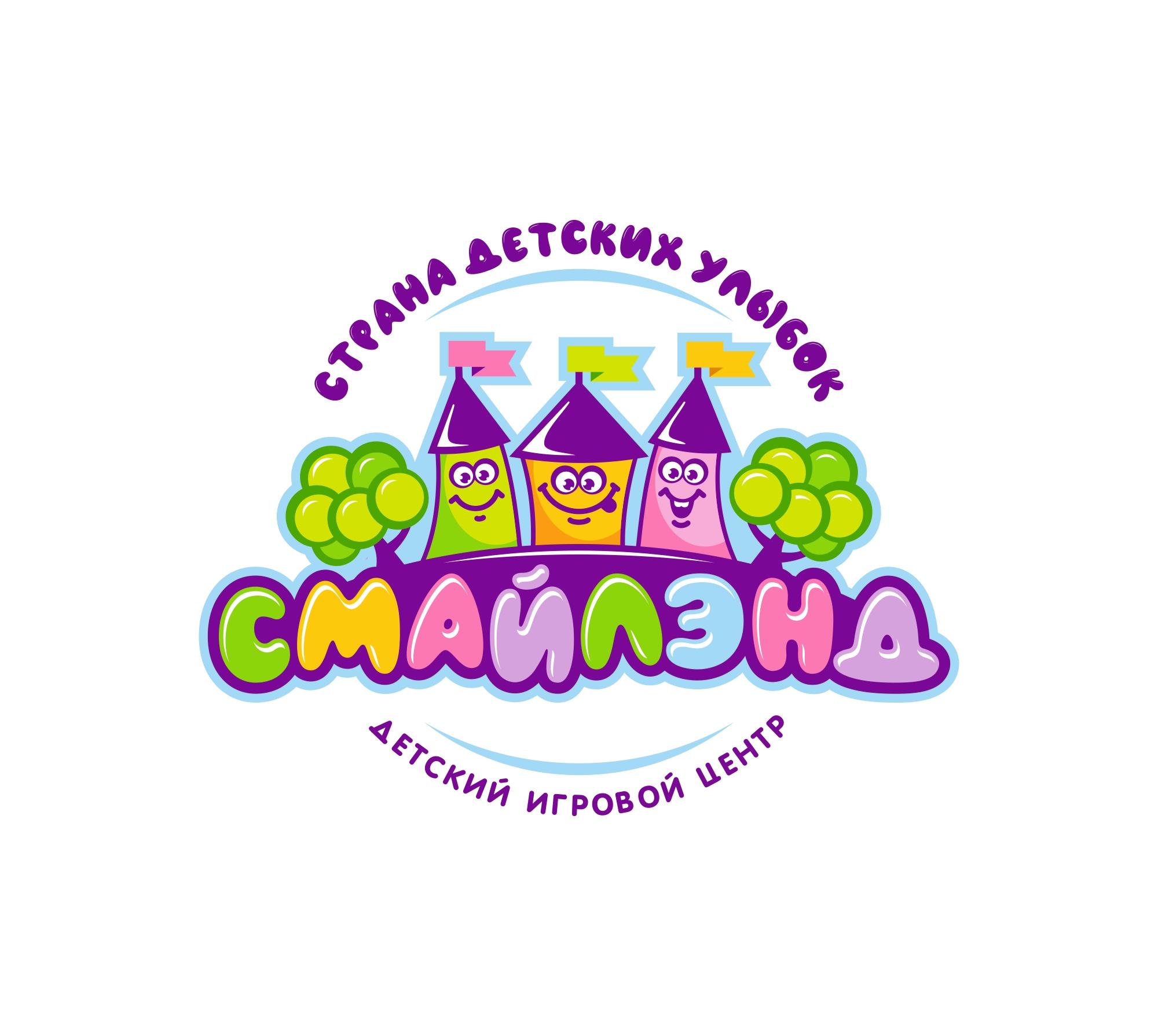 Логотип, стиль для детского игрового центра. фото f_8565a3f5a3114546.jpg