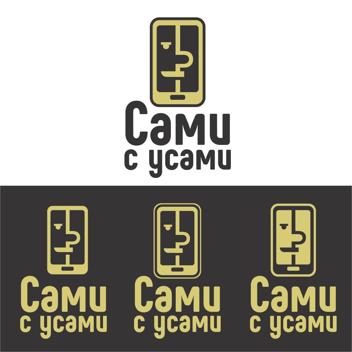 Разработка Логотипа 6 000 руб. фото f_93258f7803b936af.jpg