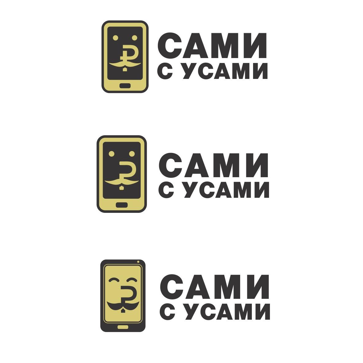 Разработка Логотипа 6 000 руб. фото f_95658f7b4be4c728.jpg