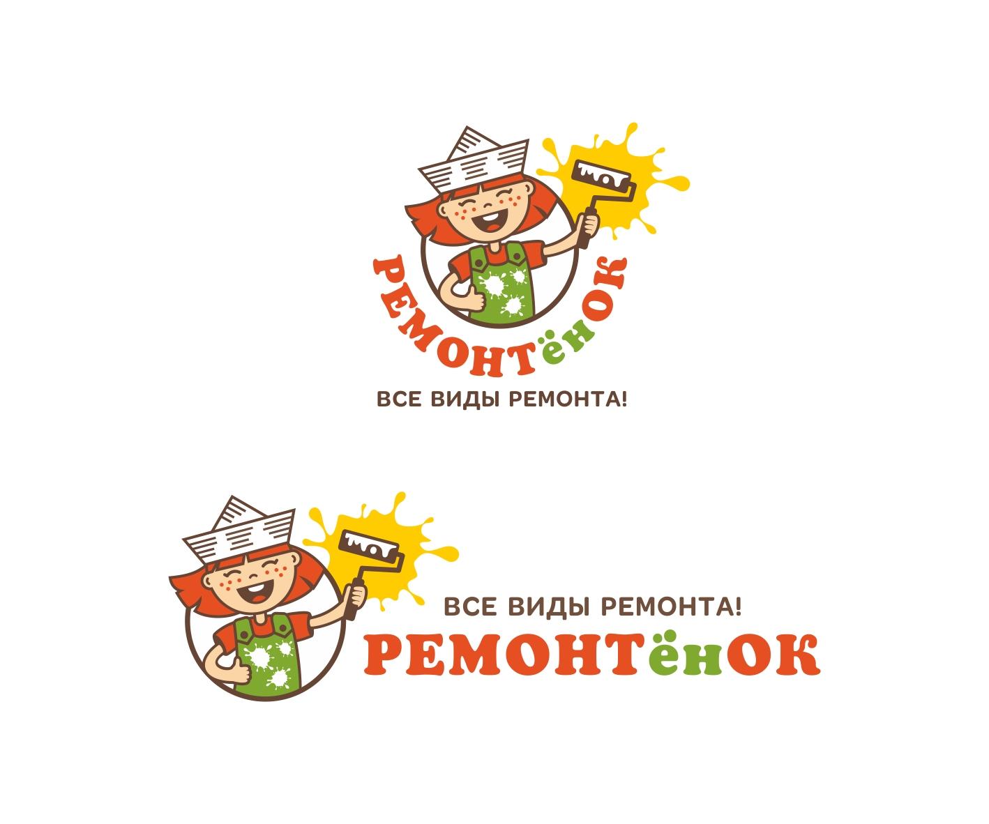 Ремонтёнок: логотип + брэндбук + фирменный стиль фото f_9845957c54243b57.jpg