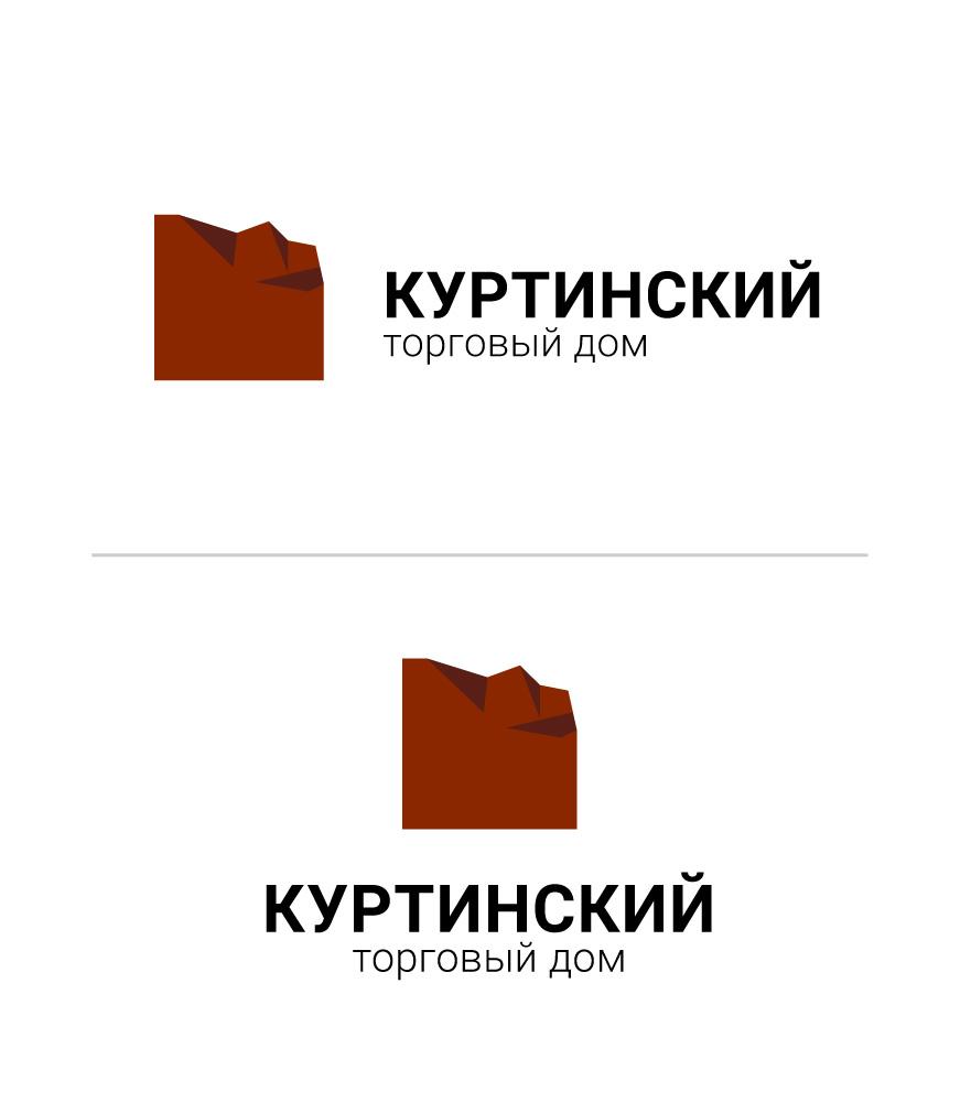 Логотип для камнедобывающей компании фото f_2255b9a36138ec5d.jpg