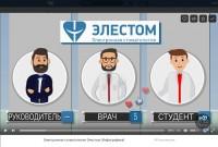 МЕДИЦИНА_инфографика