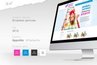 Дизайн интернет-магазина детских площадок