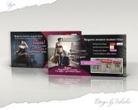 Флаер магазина женского белья