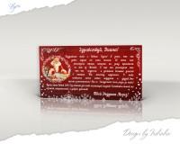 Дизайн шаблона письма Деда Мороза