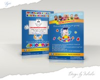 Листовка детского развивающего центра