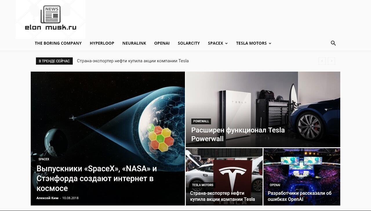 Логотип для новостного сайта  фото f_2885b6ed16a590b2.jpg