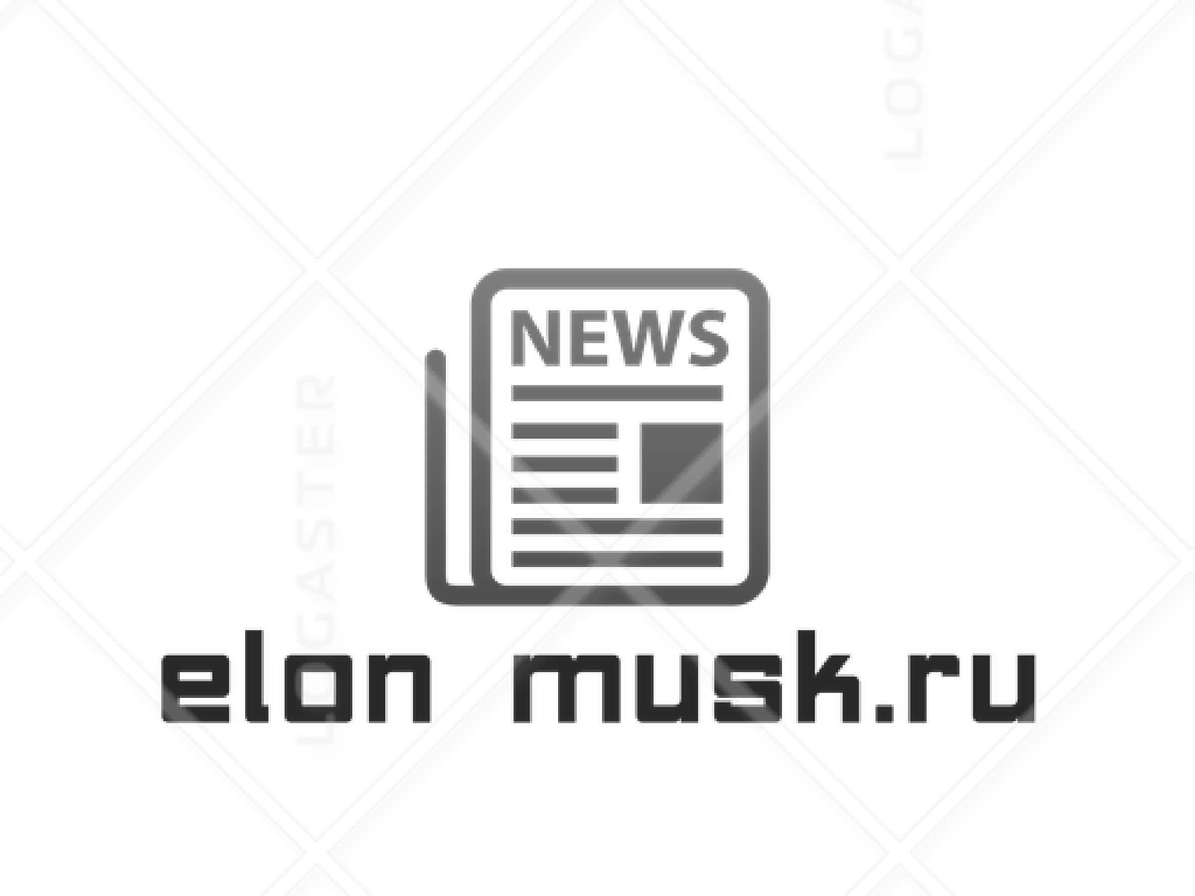 Логотип для новостного сайта  фото f_5195b6ed1a2205d1.jpg