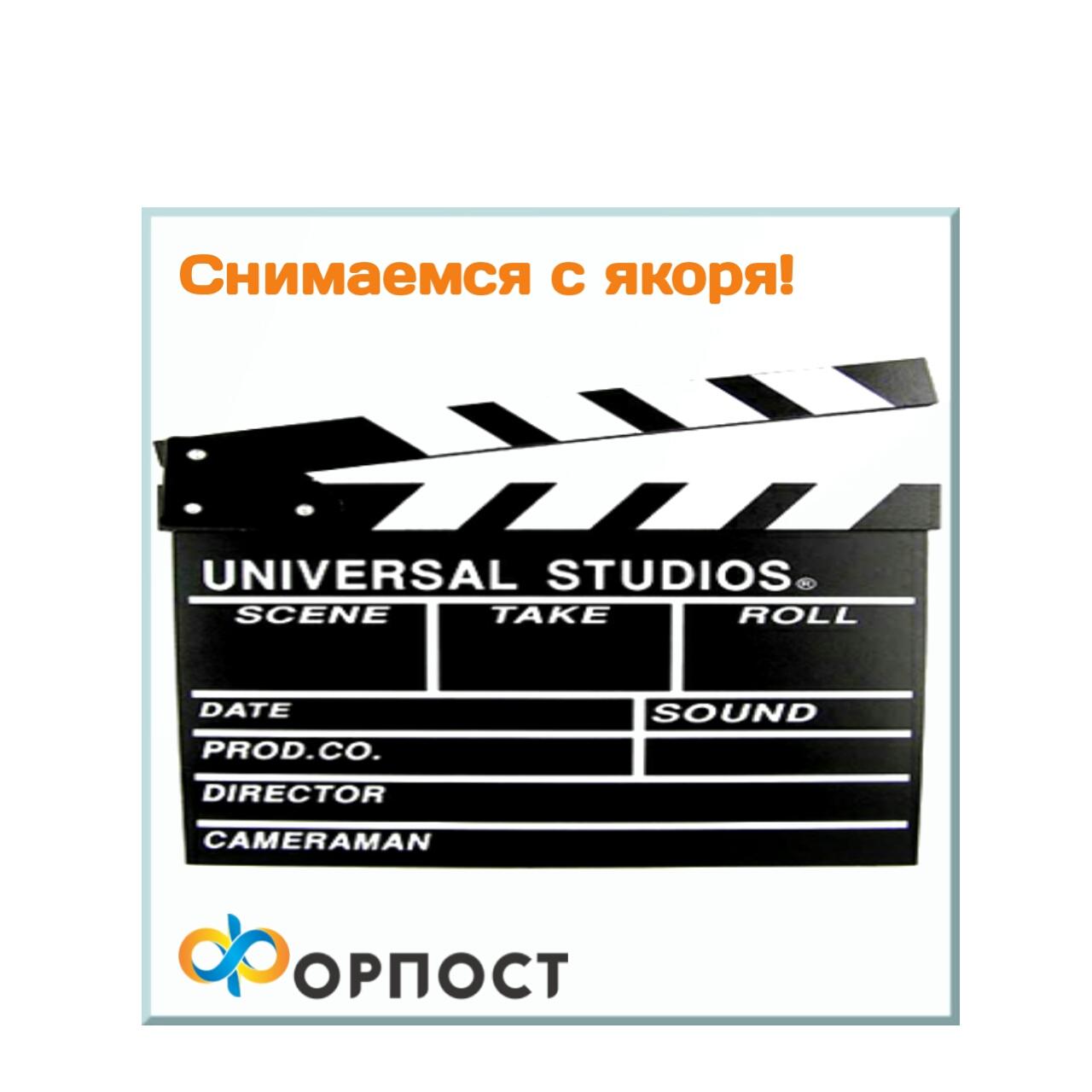 Дизайн флаера на прозрачном пластике фото f_5855b9b9fcb94e82.jpg