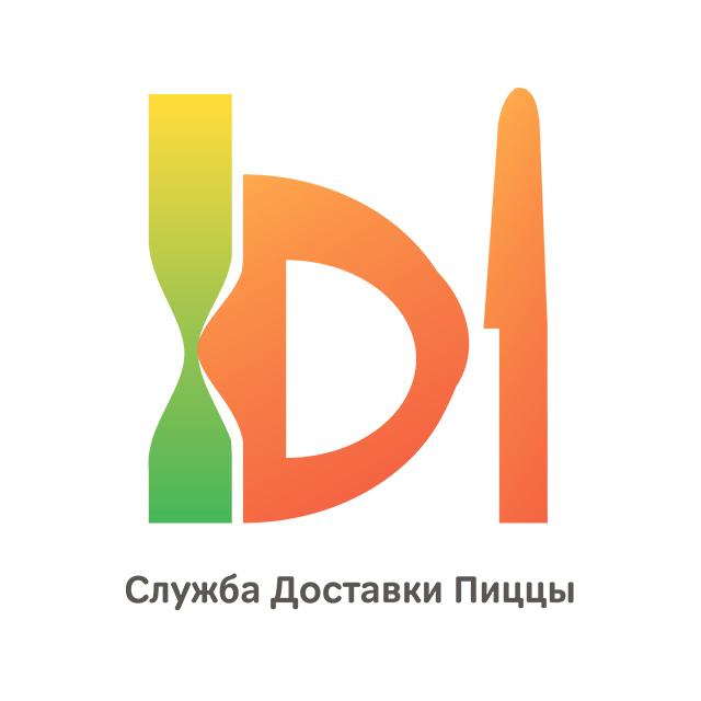 Разыскивается дизайнер для разработки лого службы доставки фото f_3725c378a4325fa2.jpg