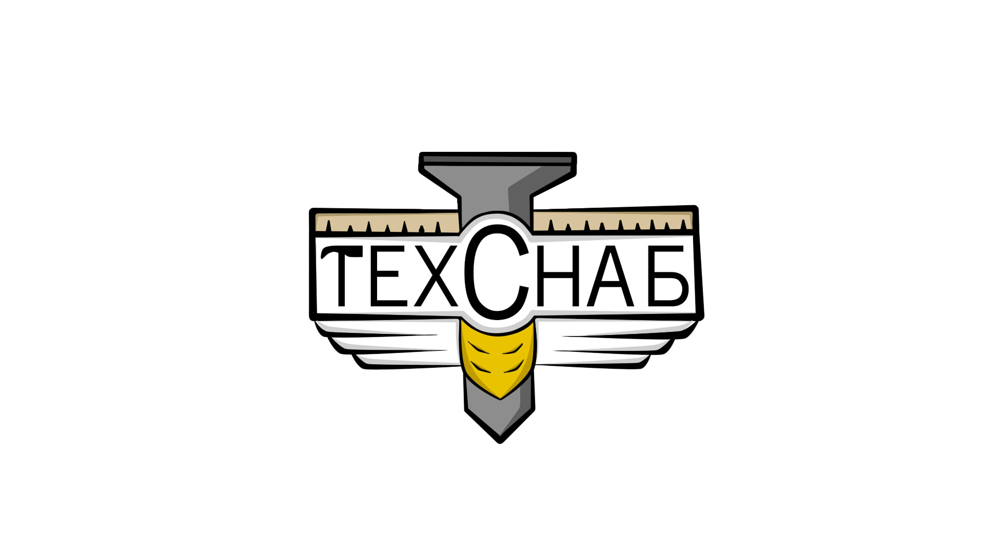 Разработка логотипа и фирм. стиля компании  ТЕХСНАБ фото f_6895b1eeded9b7a1.jpg