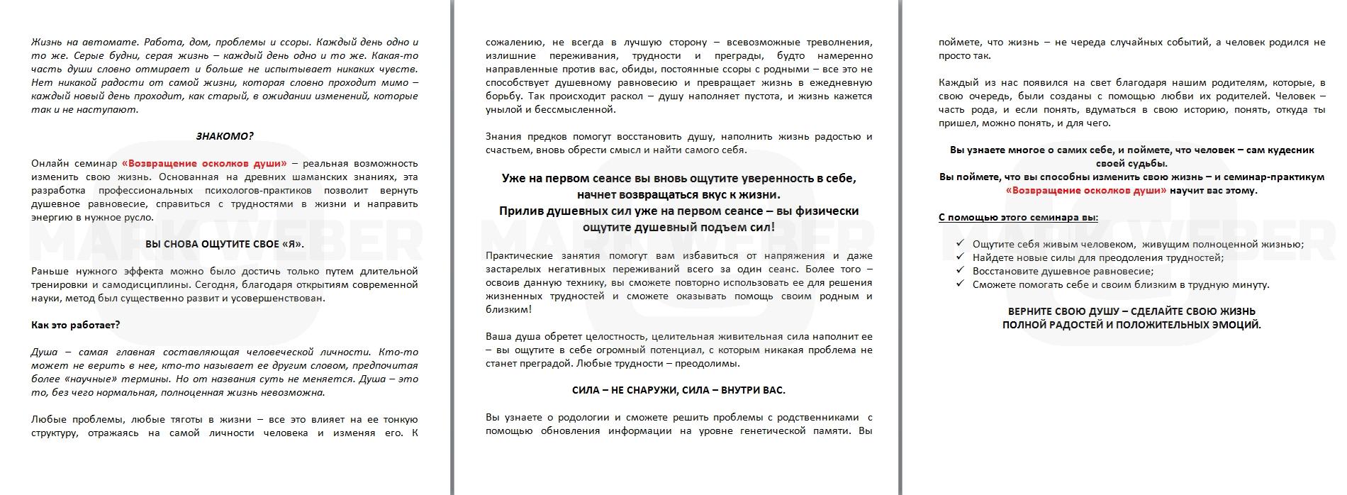 Приглашение для участия в семинаре