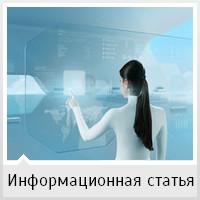 "Модели программной разработки ""Водопад"" и ""Agile"""